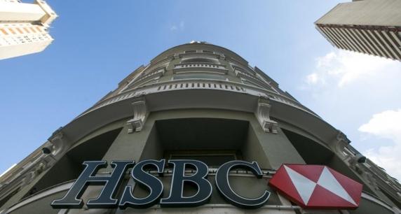 FILIAL DO HSBC NO BRASIL É COMP