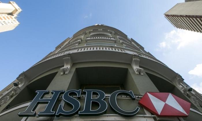 FILIAL DO HSBC NO BRASIL É COMPRADA PELO BRADESCO POR MAIS DE 5 BILHÕES DE DÓLARES