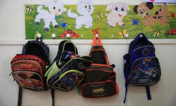 Tribunal aponta número de vagas em pré-escolas da região